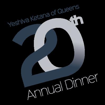 20th-annual-dinner